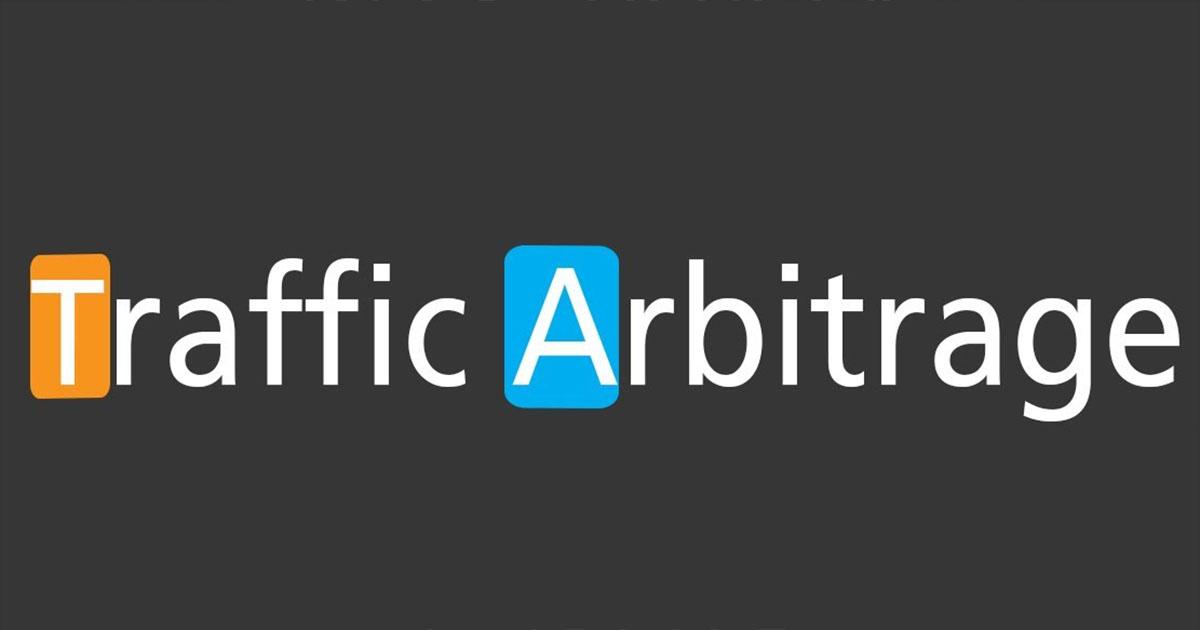 traffic arbitrage